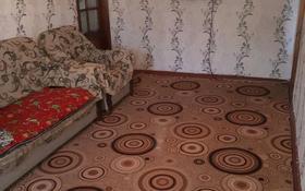 2-комнатная квартира, 46 м², 2/4 этаж, улица Бейбитшилик 4а за 16.5 млн 〒 в Шымкенте, Аль-Фарабийский р-н