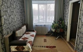 2-комнатная квартира, 38.77 м², 2/3 этаж, проспект Нурсултана Назарбаева 28 за 9.5 млн 〒 в Усть-Каменогорске