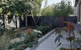 2-комнатный дом, 51 м², 16 сот., Аксенова за 15 млн 〒 в Жалкамысе