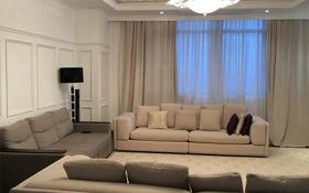 5-комнатная квартира, 203 м², 15 этаж помесячно, Байтурсынова 9 за 1 млн 〒 в Нур-Султане (Астана), Алматы р-н