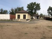 Промбаза 1.45 га, Циолковского 153 за 250 млн 〒 в Павлодаре
