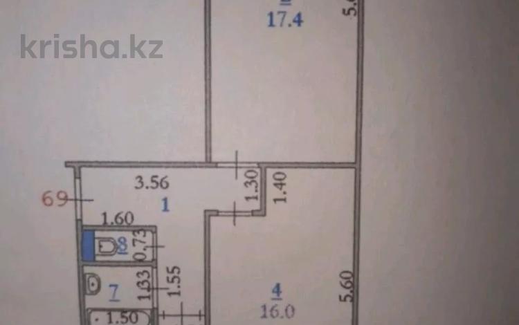 2-комнатная квартира, 48 м², 3/5 этаж, Тургенева — Скулкина за 8 млн 〒 в Актобе