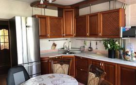 4-комнатная квартира, 100 м², 2/5 этаж, Черёмушки за 25 млн 〒 в Боралдае (Бурундай)