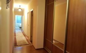 4-комнатная квартира, 110 м², 8/9 этаж помесячно, Шарипова 26а за 400 000 〒 в Атырау