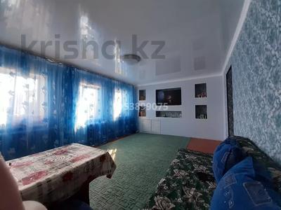 4-комнатный дом, 82 м², 4 сот., Кск — Тимирязева за 10.5 млн 〒 в Костанае — фото 4