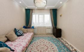 3-комнатная квартира, 85 м², 6/9 этаж, Кожамкулова за 40 млн 〒 в Алматы, Алмалинский р-н