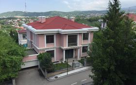 5-комнатный дом, 700 м², 9 сот., мкр Горный Гигант — Жамакаева за 385 млн 〒 в Алматы, Медеуский р-н