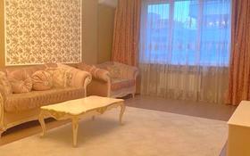 2-комнатная квартира, 95 м², 15/18 этаж посуточно, Гагарина 133/2 — Мынбаева за 15 000 〒 в Алматы, Бостандыкский р-н