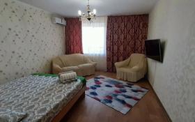 1-комнатная квартира, 38 м², 7/9 этаж посуточно, улица Казахстан за 8 500 〒 в Усть-Каменогорске