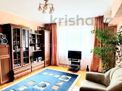1-комнатная квартира, 43 м², 5/5 этаж, проспект Достык 109а — Хаджимукана за 22 млн 〒 в Алматы, Медеуский р-н