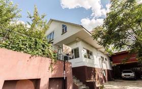 5-комнатный дом, 180 м², 10 сот., Максимова 69 за 83 млн 〒 в Алматы, Медеуский р-н
