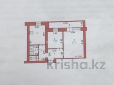 2-комнатная квартира, 51 м², 10/10 этаж, Алтынсарина 28/1 за 8.7 млн 〒 в Актобе