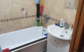 2-комнатная квартира, 56 м², 2/5 этаж, Энтузиастов 17 за 17.7 млн 〒 в Усть-Каменогорске
