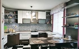 2-комнатная квартира, 55 м², 6/9 этаж посуточно, улица Пермитина 11 за 13 000 〒 в Усть-Каменогорске
