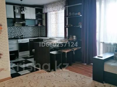 2-комнатная квартира, 55 м², 6/9 этаж посуточно, улица Пермитина 11 за 10 000 〒 в Усть-Каменогорске — фото 16
