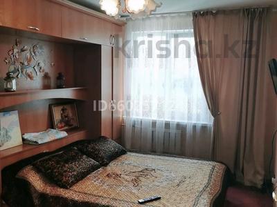 2-комнатная квартира, 55 м², 6/9 этаж посуточно, улица Пермитина 11 за 10 000 〒 в Усть-Каменогорске — фото 20