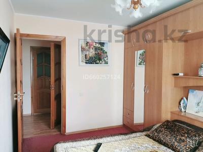 2-комнатная квартира, 55 м², 6/9 этаж посуточно, улица Пермитина 11 за 10 000 〒 в Усть-Каменогорске — фото 24