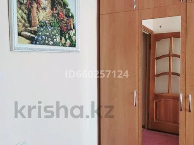 2-комнатная квартира, 55 м², 6/9 этаж посуточно, улица Пермитина 11 за 10 000 〒 в Усть-Каменогорске — фото 26
