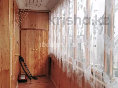 2-комнатная квартира, 55 м², 6/9 этаж посуточно, улица Пермитина 11 за 10 000 〒 в Усть-Каменогорске — фото 35