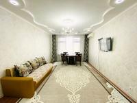 2-комнатная квартира, 75.5 м² посуточно, мкр Центральный, проспект Исатай Тайманова 58 за 18 000 〒 в Атырау, мкр Центральный