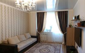 3-комнатная квартира, 96 м², 12/14 этаж, Кабанбай батыра 5/1 за 39.8 млн 〒 в Нур-Султане (Астана), Есильский р-н