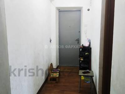 2-комнатная квартира, 54 м², 5/5 этаж, мкр Кулагер, Мкр Кулагер за 18.5 млн 〒 в Алматы, Жетысуский р-н — фото 11