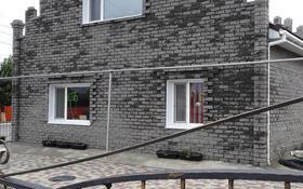 4-комнатный дом, 188 м², 3 сот., Байтурсынова 164 — Гагарина за 27.5 млн 〒 в Костанае
