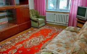 2-комнатная квартира, 55 м² помесячно, 5 микр 44 за 60 000 〒 в Капчагае