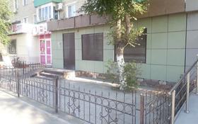 Офис площадью 73 м², Махамбета Утемисова 130 за 29.9 млн 〒 в Атырау