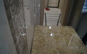 1-комнатная квартира, 45 м², 2/5 этаж посуточно, Азаттык 46а за 10 000 〒 в Атырау