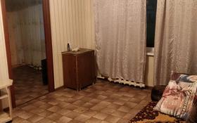 3-комнатная квартира, 55.2 м², 4/5 этаж, улица Алимжанова 5 за 8.1 млн 〒 в Балхаше