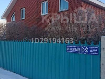 5-комнатный дом, 178 м², 7 сот., Сатпаева 95 — Шарипова за 38.4 млн 〒 в Кокшетау — фото 2