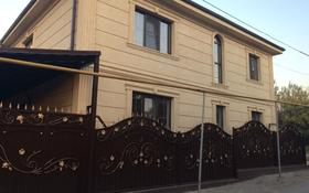 5-комнатный дом, 200 м², 5 сот., Чернова за 130 млн 〒 в Алматы, Ауэзовский р-н