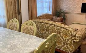 5-комнатная квартира, 120 м², 3/10 этаж, Набережная 9 за 45 млн 〒 в Павлодаре