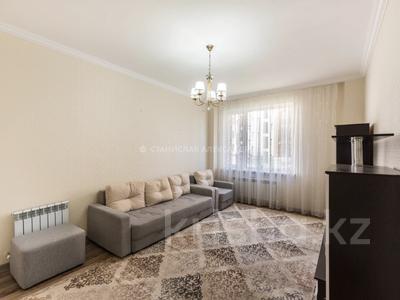 2-комнатная квартира, 56 м², 2/8 этаж, Кабанбай Батыра 58Б за 26.4 млн 〒 в Нур-Султане (Астана), Есиль р-н
