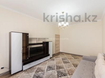 2-комнатная квартира, 56 м², 2/8 этаж, Кабанбай Батыра 58Б за 26.4 млн 〒 в Нур-Султане (Астана), Есиль р-н — фото 6