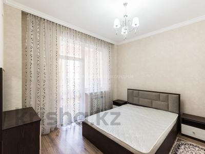 2-комнатная квартира, 56 м², 2/8 этаж, Кабанбай Батыра 58Б за 26.4 млн 〒 в Нур-Султане (Астана), Есиль р-н — фото 8