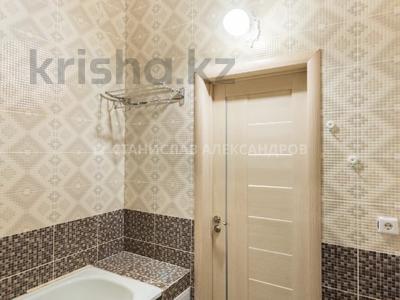 2-комнатная квартира, 56 м², 2/8 этаж, Кабанбай Батыра 58Б за 26.4 млн 〒 в Нур-Султане (Астана), Есиль р-н — фото 12