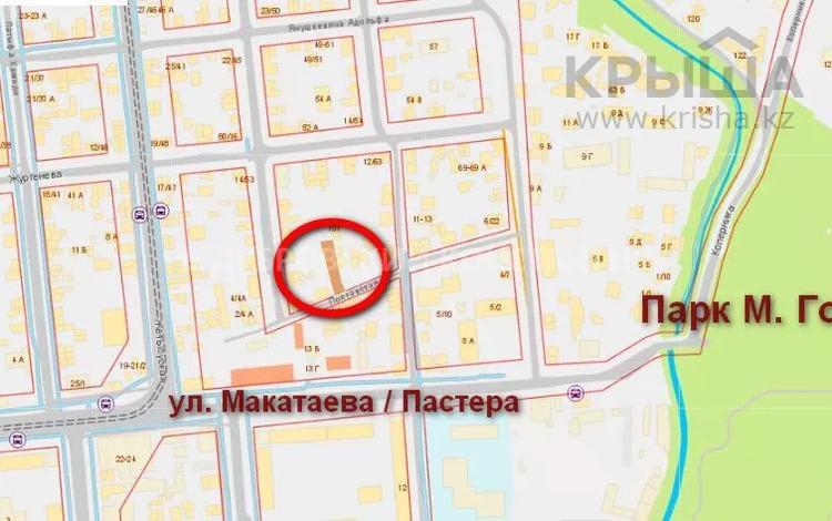 Участок 5 соток, Полтавская — Куратова за 49.8 млн 〒 в Алматы, Медеуский р-н