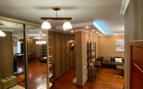 4-комнатная квартира, 147 м², 7/36 этаж помесячно, Кабанбай батыра 11 за 600 000 〒 в Нур-Султане (Астана), Есиль р-н