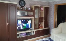 3-комнатный дом, 64 м², 8 сот., Щорса 62А за 4.7 млн 〒 в Семее