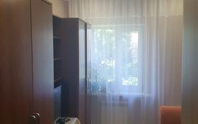 4-комнатный дом, 98.9 м², 6 сот., Алии Молдагуловой 112 — Новоселова-Целинная за 19.5 млн 〒 в Экибастузе