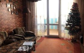 3-комнатная квартира, 65 м², 3/6 этаж, проспект Бауыржана Момышулы за 14.5 млн 〒 в Темиртау