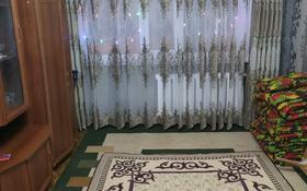 2-комнатная квартира, 44 м², 1/5 этаж, По Мира 108/1 за 6.5 млн 〒 в Темиртау