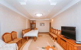 4-комнатная квартира, 128 м², 8/10 этаж, Сембинова 9 — Кенесары за 39.8 млн 〒 в Нур-Султане (Астана), р-н Байконур