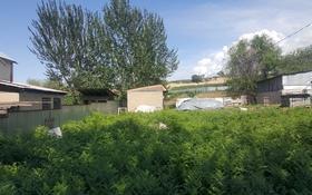 Участок 10 соток, мкр Каргалы за 18 млн 〒 в Алматы, Наурызбайский р-н