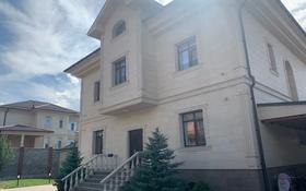 8-комнатный дом, 380 м², 8 сот., мкр Алатау 6 за 250 млн 〒 в Алматы, Бостандыкский р-н