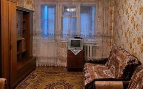 2-комнатная квартира, 44 м², 3/5 этаж помесячно, 68-й квартал — Мира за 45 000 〒 в Темиртау