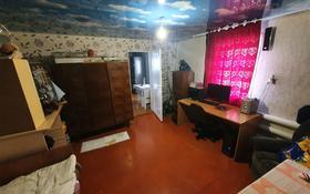 2-комнатный дом, 70 м², 4.5 сот., Рудненская улица 18/9 за 8 млн 〒 в Костанае