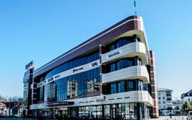 Магазин площадью 295 м², проспект Ауэзова 28 за 14 000 〒 в Усть-Каменогорске